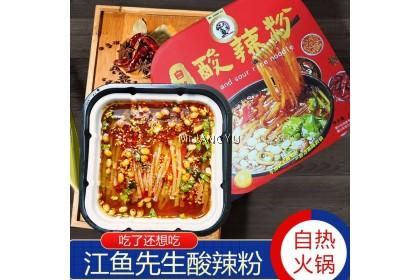 Mr.JANG YU重庆酸辣粉Spicy Noodle Vegetarian/素(火锅底料30g+粉条包200g+醋包10g+粉包50g)-江鱼先生
