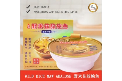 Mr.JANG YU Wild Rice Abalone 椰米花胶鲍鱼 Instant Food Gift Package Heath Food 235+-/box