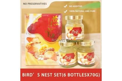 Mr.JANG YU Bird Nest Drink with American Ginseng and White Fung Collagen Bird's nest drink 6 bottles 70gx6 Sarang Burung Collagen Drink 泡参雪耳冰糖燕窝
