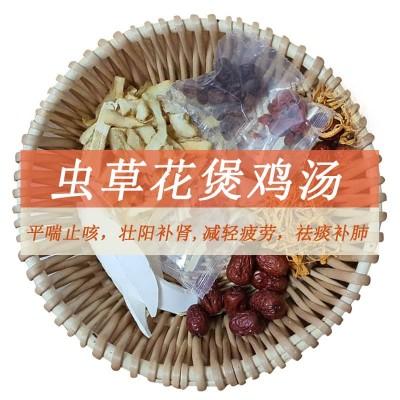 Herbal Soup Pack药材汤包